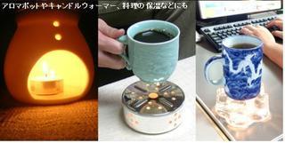 急な停電時に。ティーライトキャンドル アルミカップで照明替わりや調理にも?!