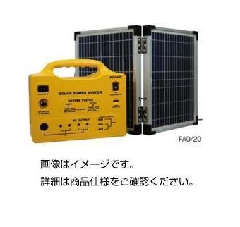 ポータブル 太陽光発電.jpg