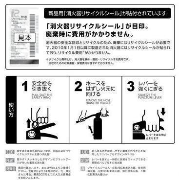 モリタ宮田消火器2.jpg