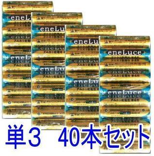 単3アルカリ電池40本セットが、税込・送料無料の1000円ポッキリで購入できます。