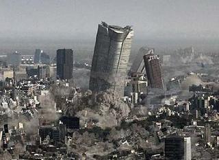 『南海トラフ巨大地震』と『首都直下地震』のことについて、内閣府が発表した内容