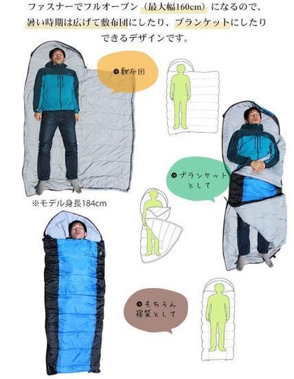 人気でおススメの寝袋(シュラフ)です。マイナス6℃でも暖かい!