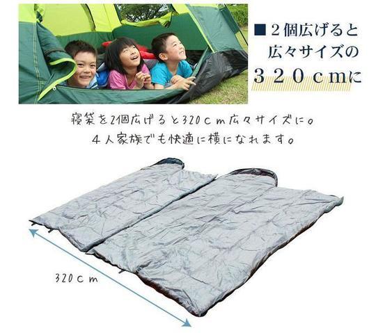 多用途に役にたつ寝袋