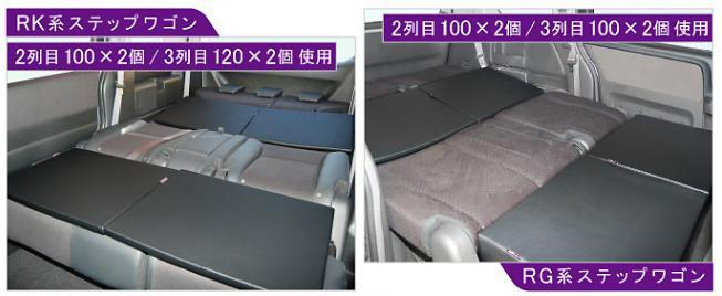 車中泊マット2.jpg