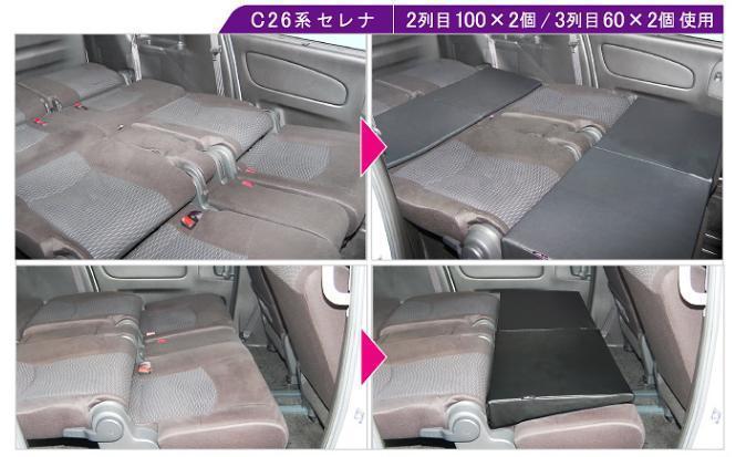 車中泊マット3.jpg